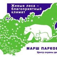 marsh parkov_cr