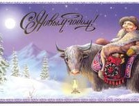 1 NEW YEAR CARD