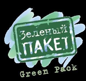 GreenPack_logo_rus.jpg