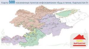 Карта Маршруты